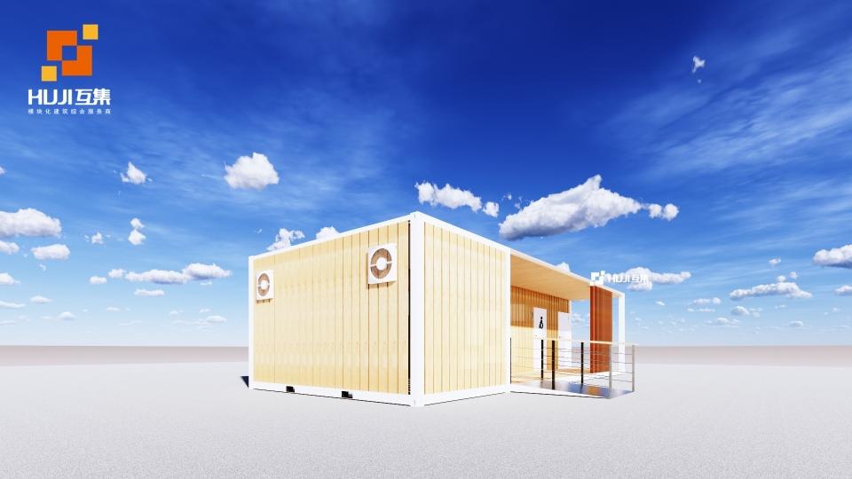 集装箱厕所F款自然风-HUJI互集