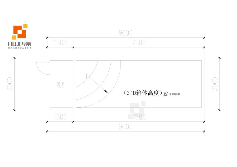 集装箱泳池HUJIPOOL(B款)-HUJI互集