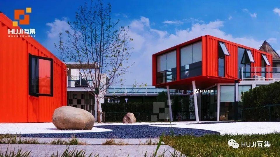 中津基业临时售楼部|55天打造1100㎡现代集装箱乐园,快装时代,光影之间-HUJI互集