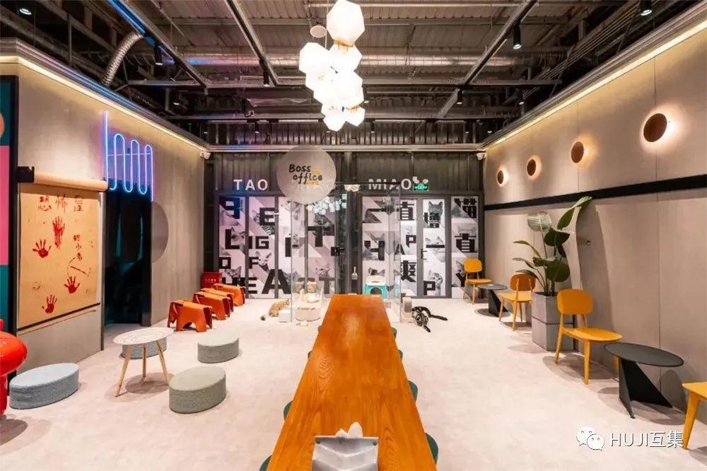 曲阳百联购物中心,20年地标项目变身集装箱潮流购物中心-HUJI互集