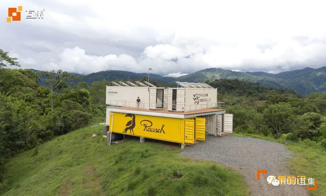 哥斯达黎加集装箱研究所-HUJI互集