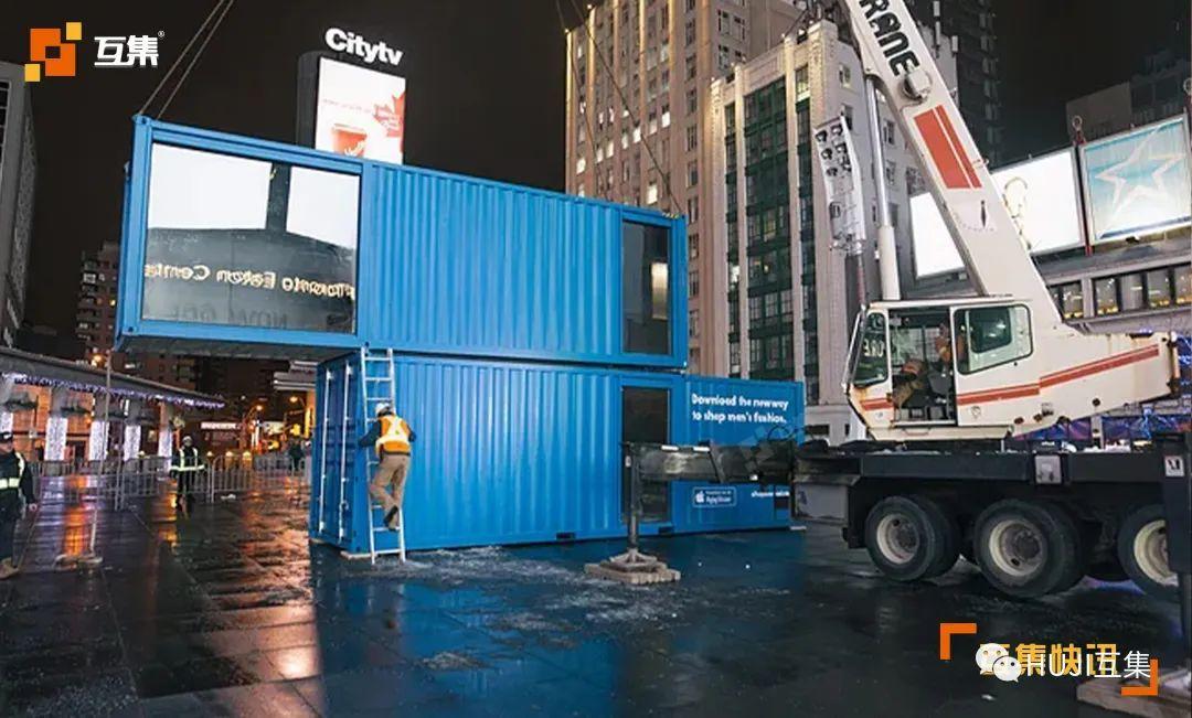 城市中心得亮眼色彩,两个集装箱-HUJI互集